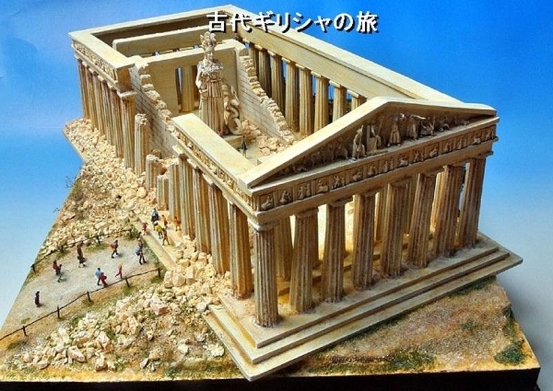 パルテノン神殿の画像 p1_8